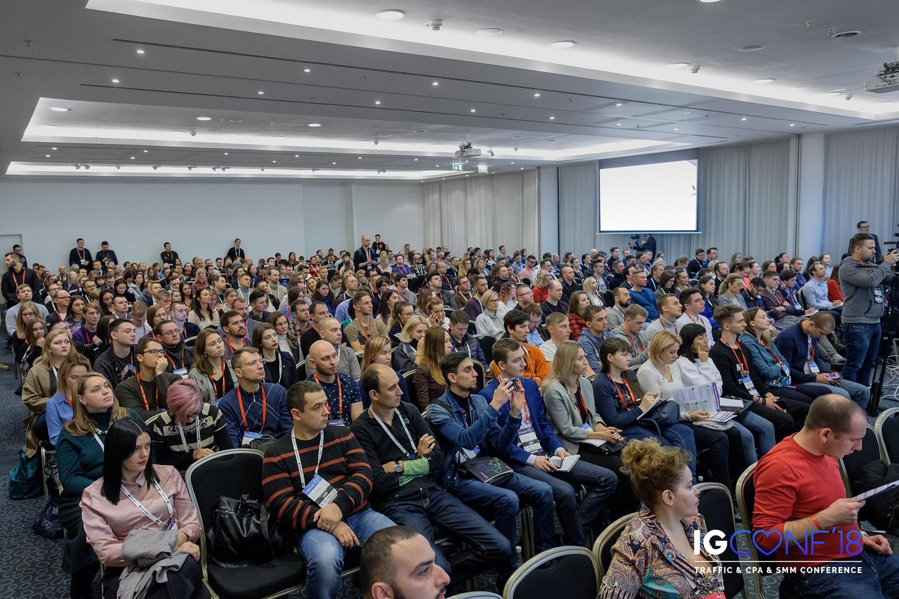 SMM конференция IGCONF 2016