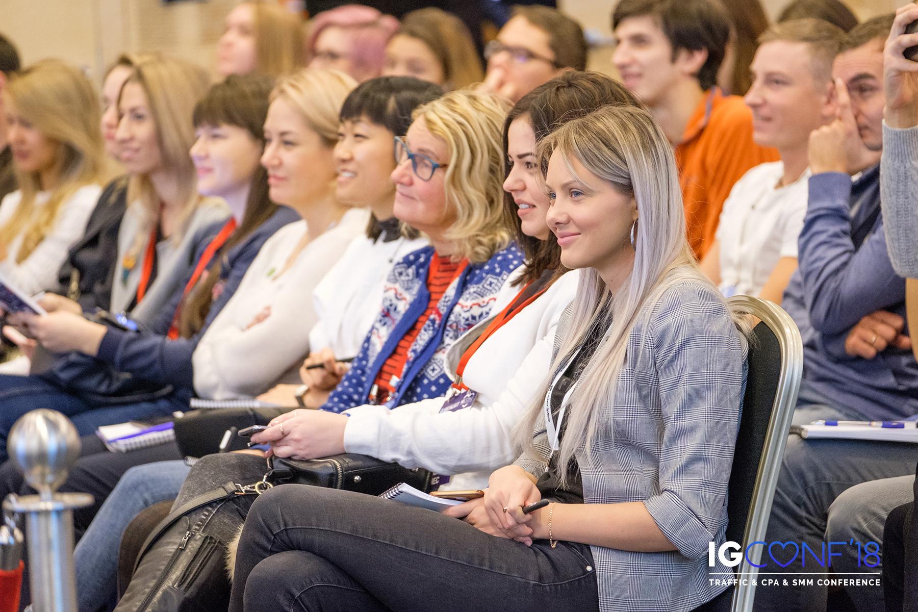 SMM конференция IGCONF 2021