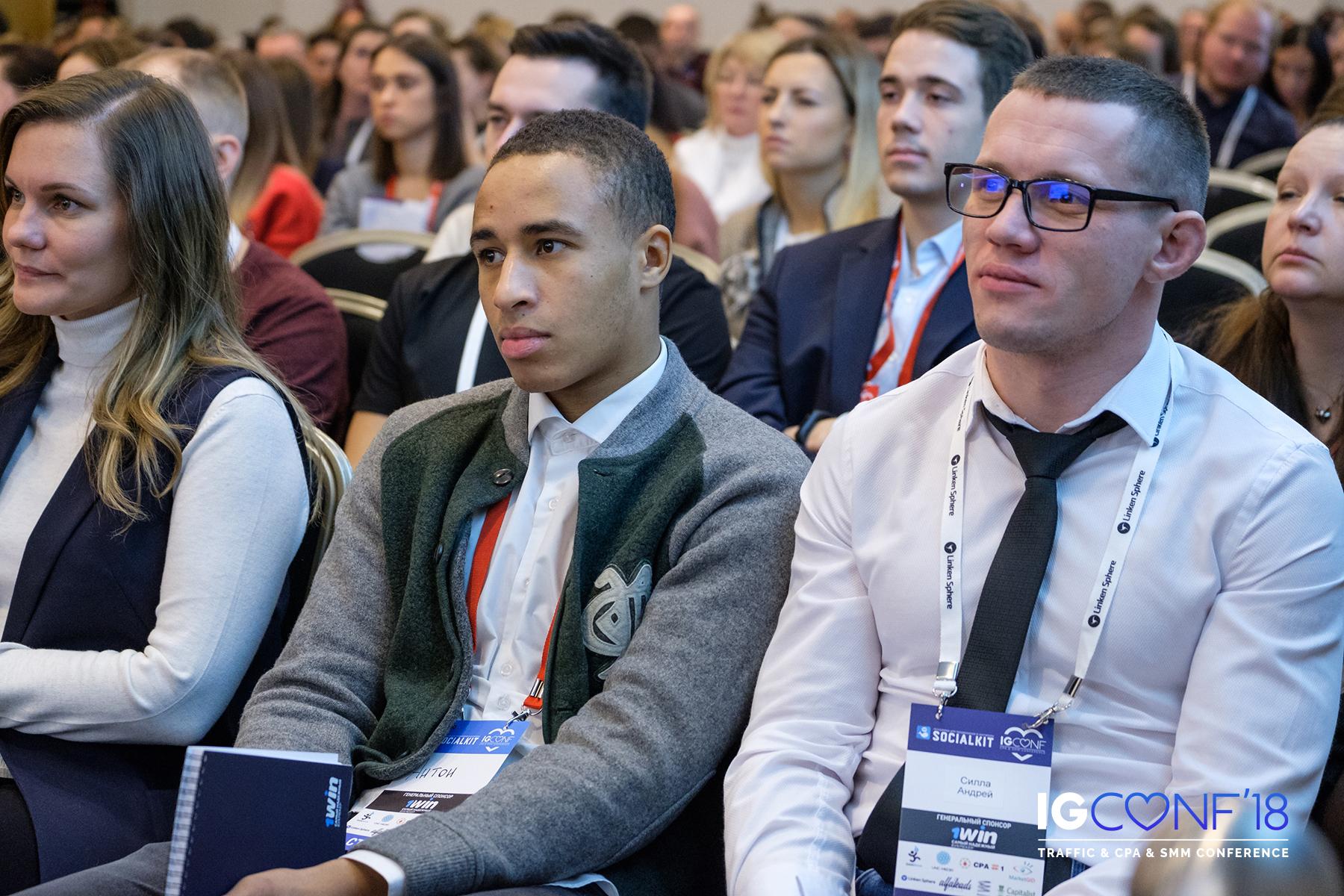 SMM конференция IGCONF 2025