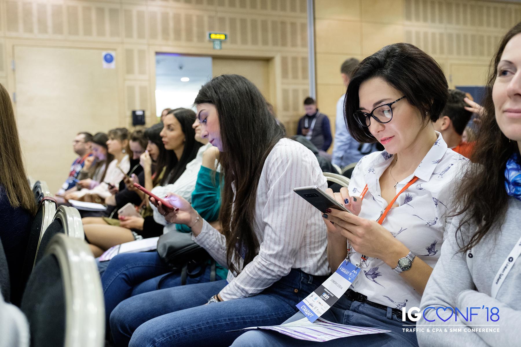 SMM конференция IGCONF 2026