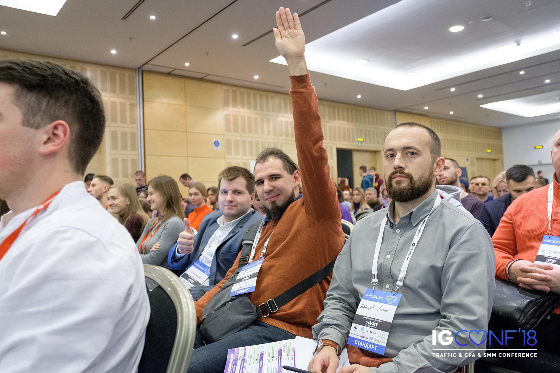 SMM конференция IGCONF 2027